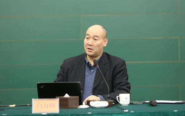 华彩董事长_华彩少年